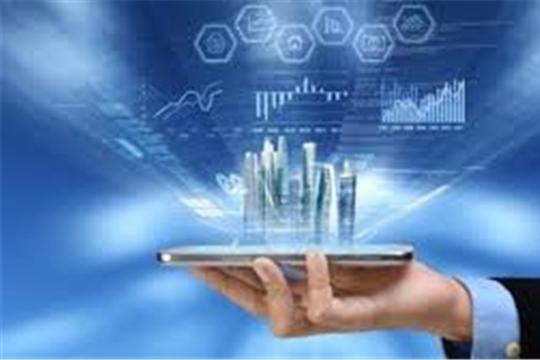 В Чувашии начата работа над реализацией национальной программы «Цифровая экономика Российской Федерации»