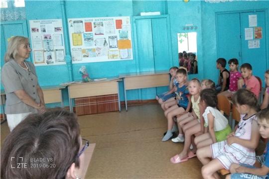 Детский отдел межпоселенческой библиотеки о крае былин и песен.