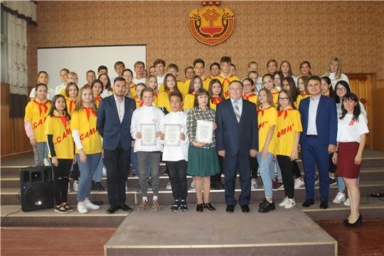 В Козловском районе отпраздновали День молодежи