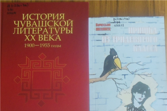 Книжное ассорти в читальном зале межпоселенческой библиотеки