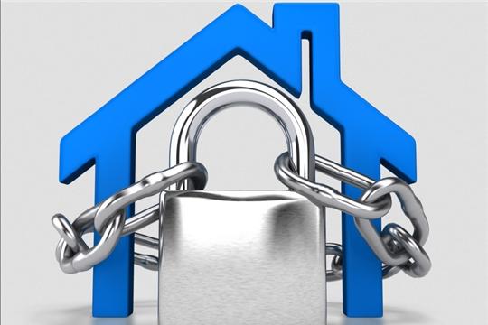 Как установить запрет на распоряжение своим имуществом?
