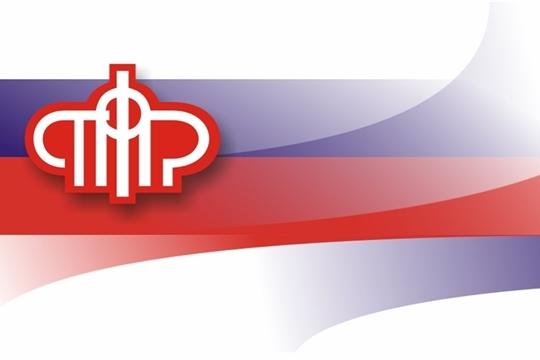 На «прямой линии»  с управляющим Отделения ПФР по Чувашии