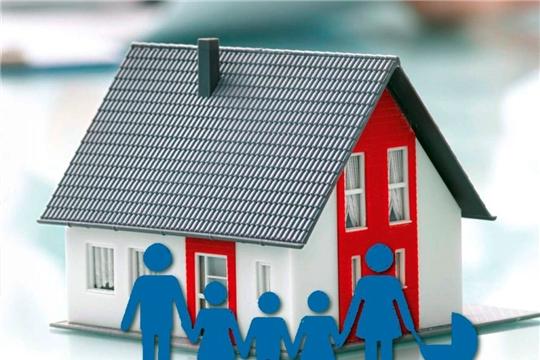 Льготные кредиты многодетным семьям