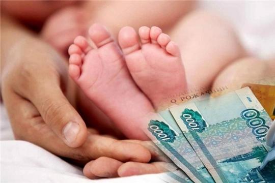 55 семей Козловского района получают выплату на первого ребенка