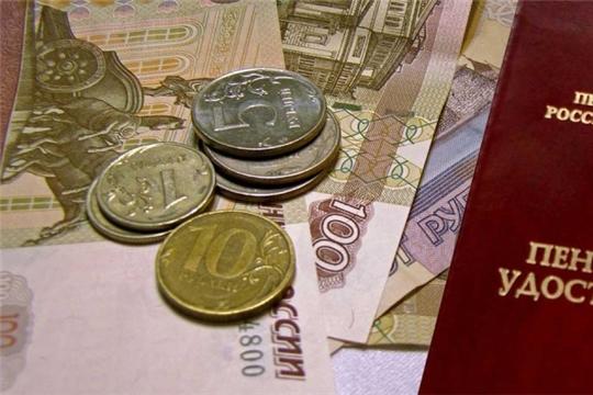 С августа увеличены страховые пенсии более 85 тысяч жителей Чувашии
