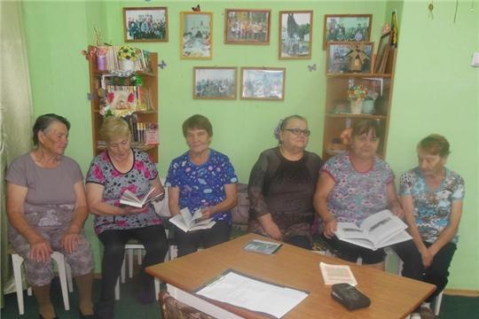Межпоселенческая библиотека знакомит с творчеством чувашского поэта Г. Айги