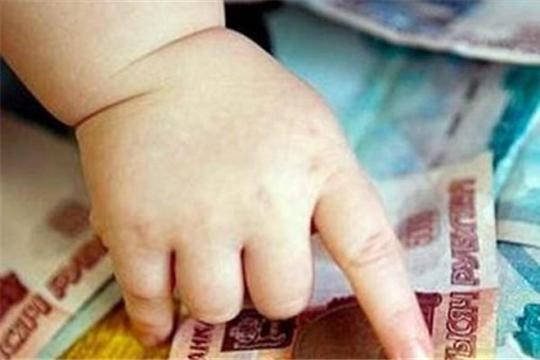 На ежемесячные выплаты на первого ребенка в 2020 году  будет направлено около 900 млн. рублей