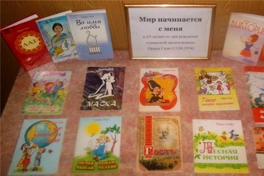 В межпоселенческой библиотеке выставка одного писателя