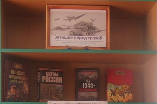 В межпоселенческой библиотеке выставка одной войны