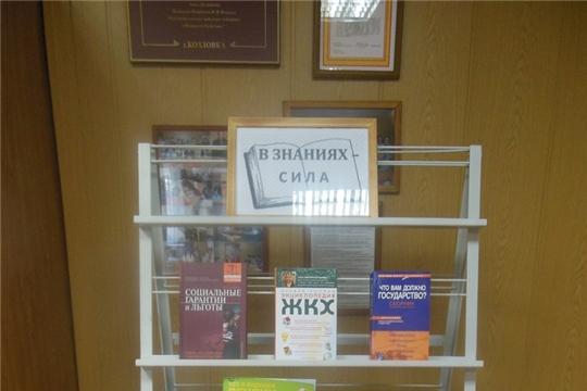 О Социальных гарантиях и льготах  в межпоселенческой библиотеке