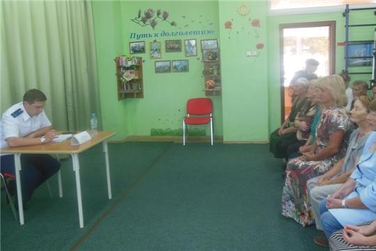 Межпоселенческая библиотека организатор встречи АЮР с горожанами