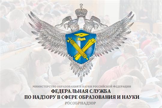 Рособрнадзор напоминает о завершении 19 августа приема заявлений на участие в ЕГЭ в сентябрьские сроки