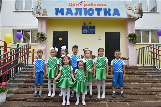 По итогам благотворительного марафона «Именем детства, во имя детства» собрано более 6,5 млн рублей
