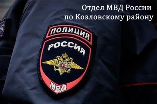 На службу в полицию!