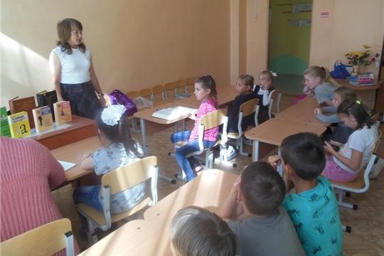 Межпоселенческая библиотека с библиотечным уроком в Козловском КЦСОН