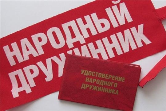 О проведении районного конкурса «Лучший народный дружинник»
