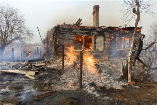 Наступает осенне-зимний пожароопасный период