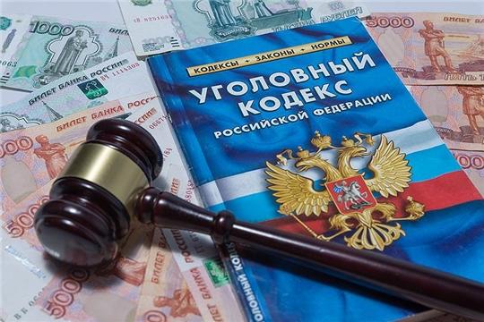 По итогам прокурорской проверки житель Козловского района  привлечен к уголовной ответственности