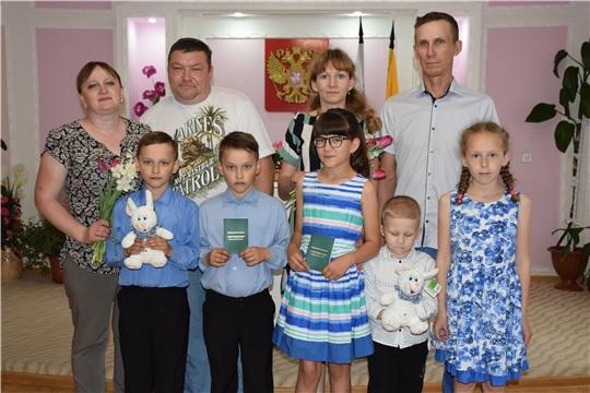 В Международный день семьи  вручены удостоверения многодетной семьи