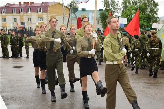 В Красночетайском районе начались районные финальные игры юнармейского движения «Зарница» и «Орленок»