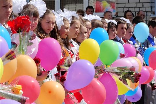 23 мая в школах Красночетайского района прозвенит последний звонок