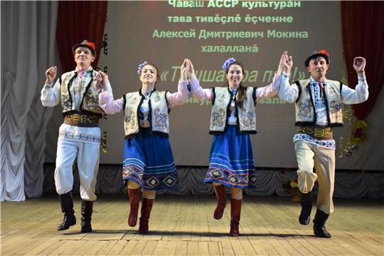Лучшие танцевальные коллективы Красночетайского района приняли участие в районном фестиваль-конкурсе самодеятельного танцевального творчества «Ташша яра пар!»