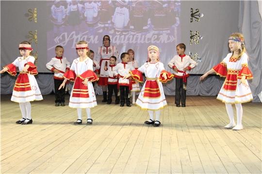 На фольклорном фестивале дошкольников «Урам вăййисем» вновь зажгутся новые звездочки