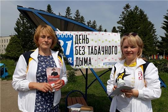 Работники районной больницы провели акцию «Мы против курения»