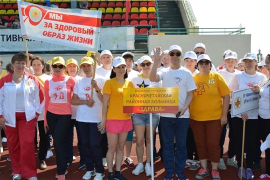 Медицинские работники Красночетайской районной больницы достойно выступили на республиканском профсоюзном спортивном празднике