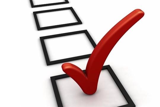 Интернет-опрос: оценка эффективности деятельности руководителей органов местного самоуправления