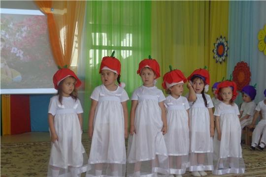 В детском саду «Рябинушка» прошел веселый праздник цветов