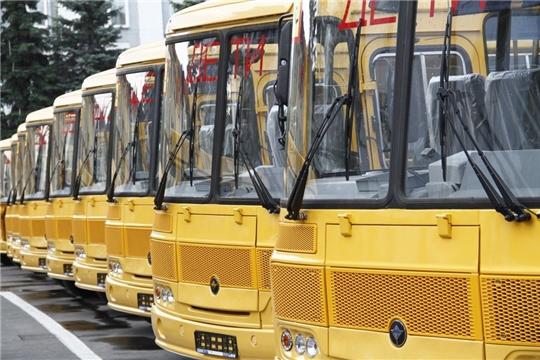 Школьный автобус - безопасный путь в школу