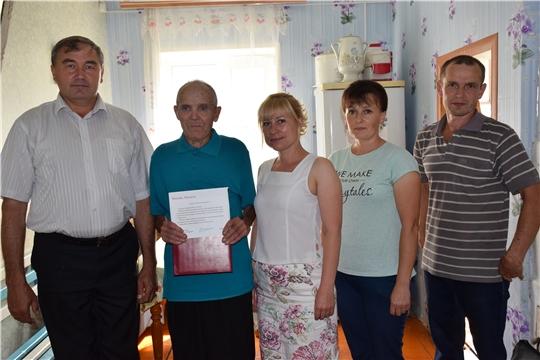 Долгожитель И.Фадеев отмечает 90 – летний юбилей