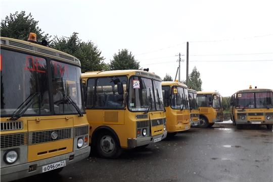 В преддверии нового учебного года школьные автобусы прошли проверку