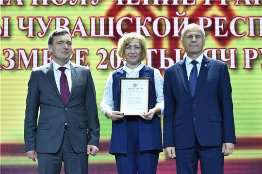 Дошкольному учреждению вручен сертификат на получение гранта в размере 200 тысяч рублей