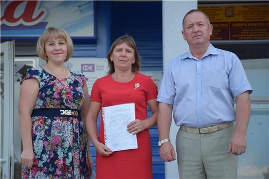 В Красночетайском районе отметили День государственного флага России