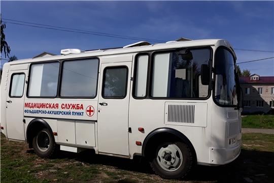 """В Красночетайскую районную больницу по нацпроекту """"Здравоохранение"""" поступил новый мобильный ФАП"""