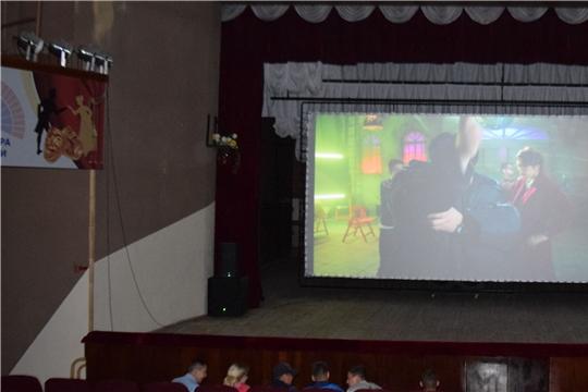 В Красночетайском районе состоялась акция «Ночь кино»