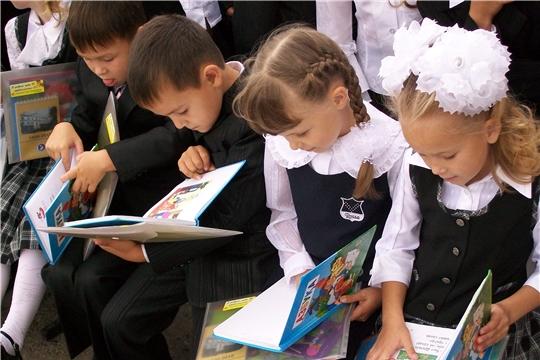 В районе День знаний отметят 2 сентября