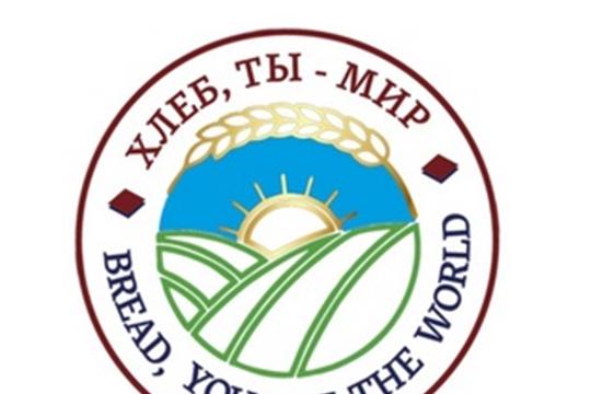 Где пекут лучший хлеб России