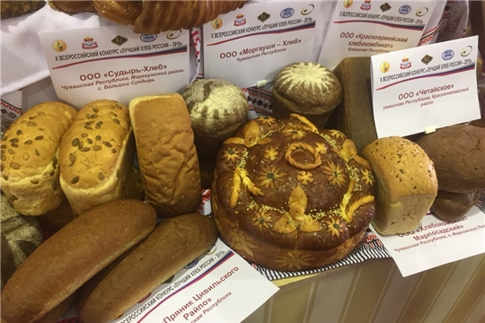 Красночетайский хлеб вошел в число лучших в России