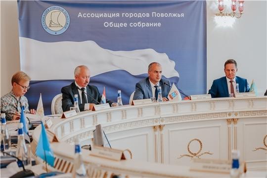 Алексей Ладыков провел заседание Правления Ассоциации городов Поволжья