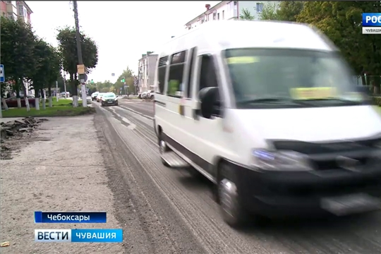 В Чебоксарах обновляют дороги по улице Андрияна Николаева