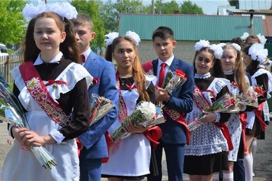 В школах Мариинско-Посадского района прозвенели «Последние звонки»