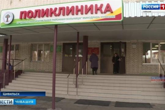 Проверка без предупреждения: Минздрав Чувашии провёл независимую экспертизу цивильской больницы