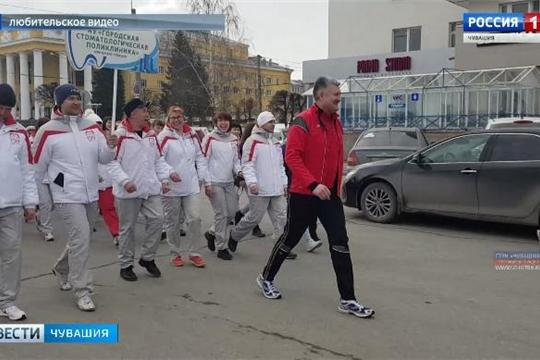 Чебоксарские медики прошли десять тысяч шагов к жизни  Источник: http://chgtrk.ru/news/22676