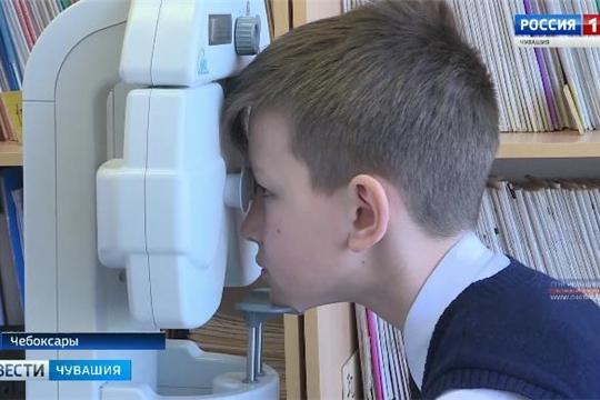 Предотвратить развитие близорукости у детей: в 28 школах республики работают пункты охраны зрения  Источник: http://chgtrk.ru/news/22956
