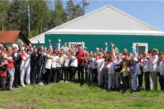 Чувашская республиканская организация профсоюза работников здравоохранения РФ провела командообразующий тренинг