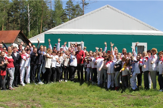 Командообразующий тренинг Чувашской республиканской организации профсоюза работников здравоохранения РФ