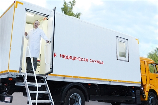 Новый передвижной маммографический комплекс обследует женское население Чувашии